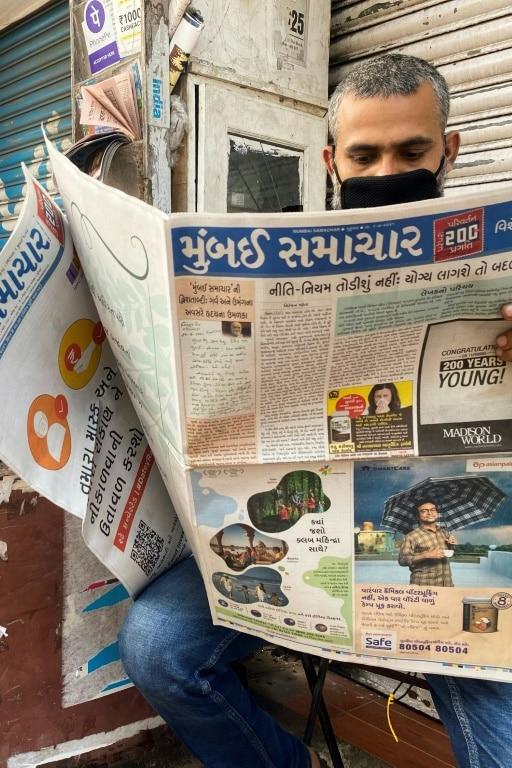 Mumbai Samachar Newspaper