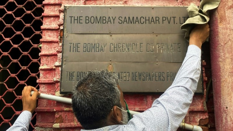 Mumbai Samachar
