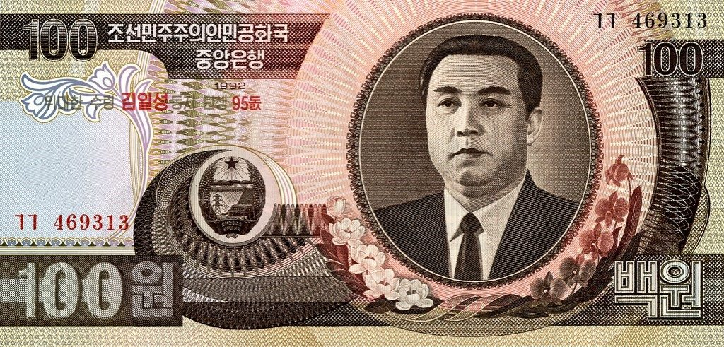 N. Korea 100 Won Note