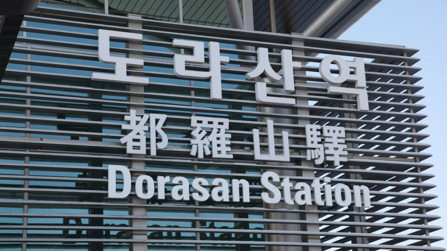 N. Korea Dorasan Station