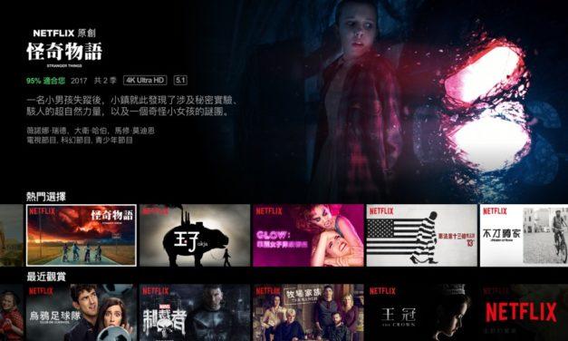 Netflix Takes on Asia