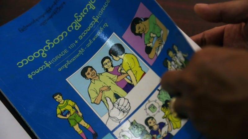New Curriculum for Myanmar Schools.afp