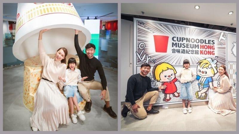 Nissan cup noodle Museum