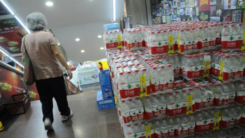 Nongfu Spring Bottled Water