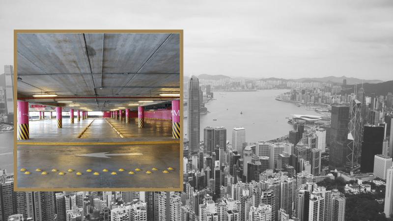 Parking in Hong Kong