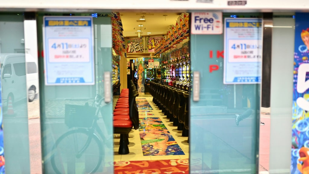 Pachinko an Enormously Popular Gambling in Japan.afp