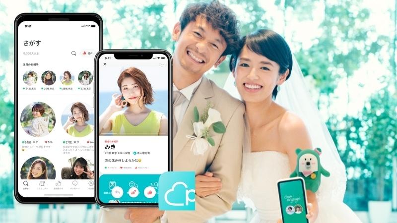Pairs App Japan