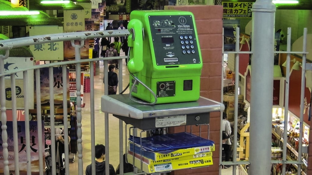 Payphone in Nakano Broadway ©Warren Antiola