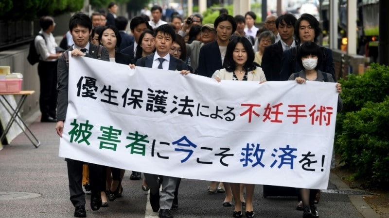 People were Sterilized Without Consent in Japan.afp