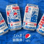 Pepsi Honors COVID Heroes with Brilliant Packaging