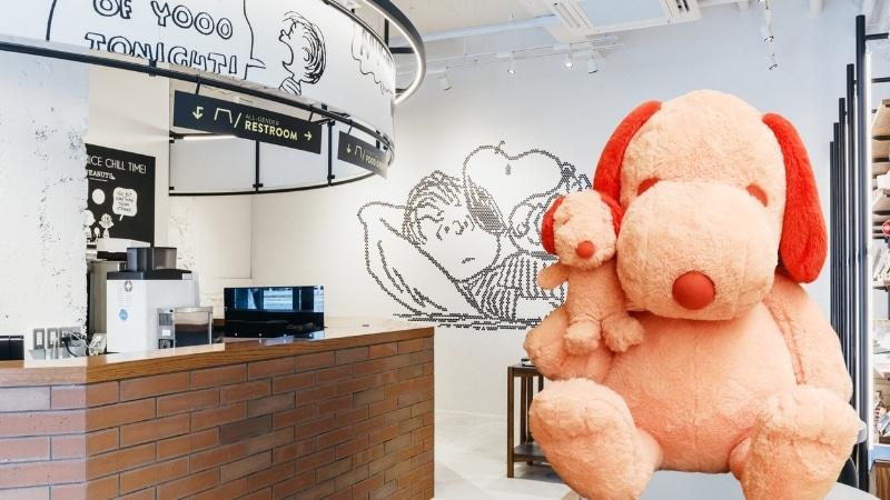 Pink Snoopy - Peanut Hotel