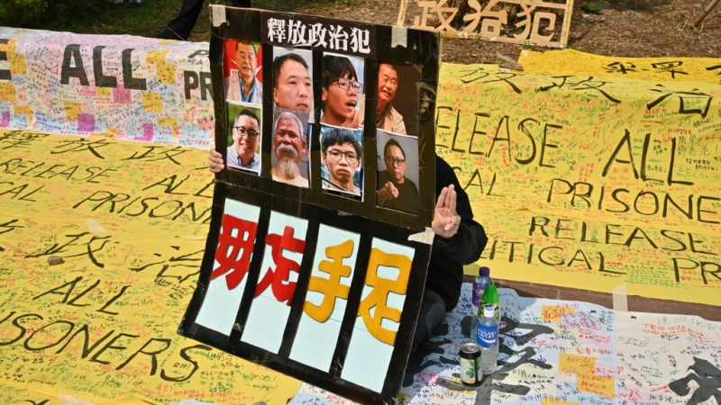 Placard Outside of Kowloon Court