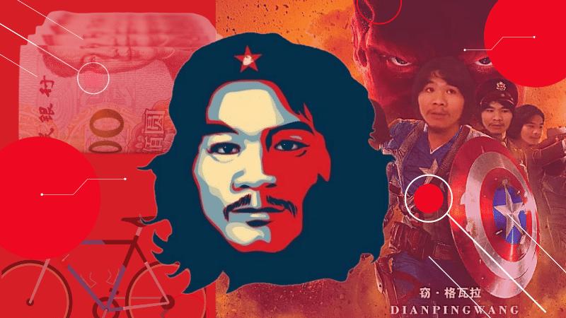 Qie Guevara - Banner