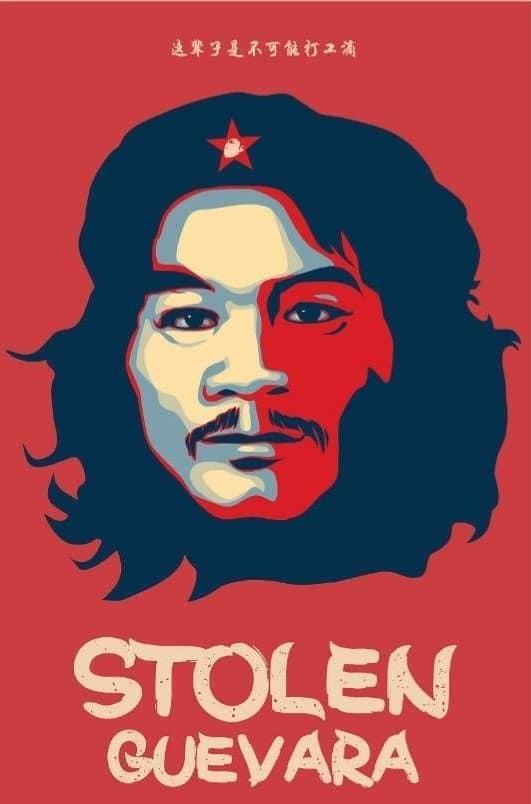 Qie Guevara