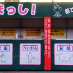 Japan: Leading the way to Turn Waste into Energy