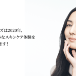 Rodan + Fields Skincare Launches in Japan