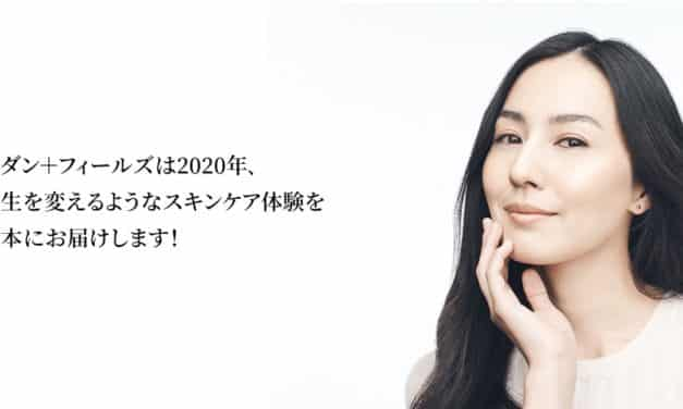 Rodan + Fields Skincare Launches in Japan