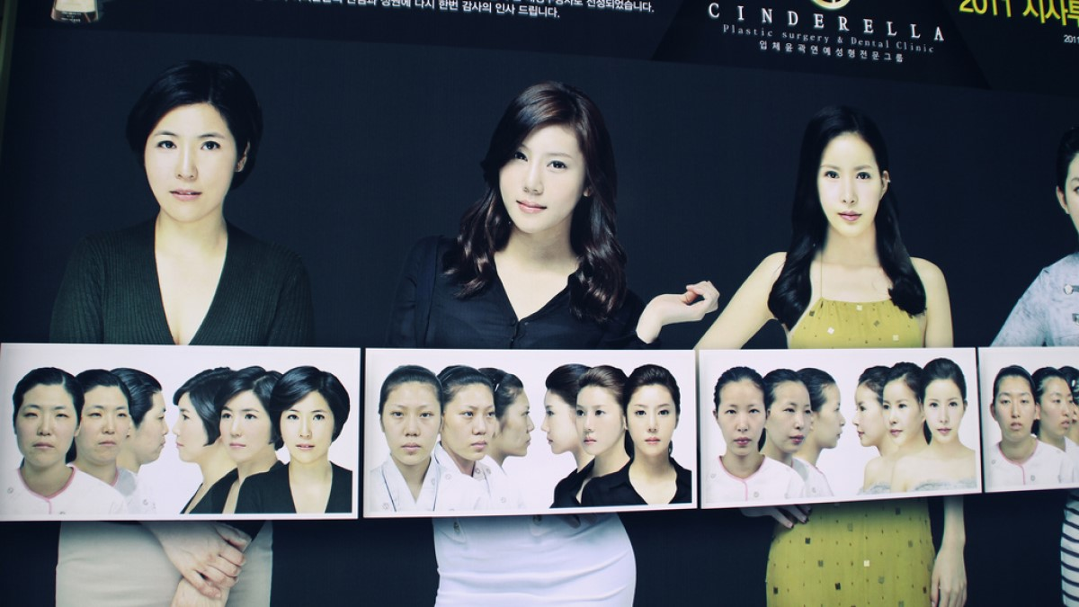 S.Korea.Surgery.AienaZahiraDaim