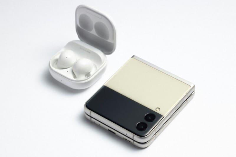 Samsung Galaxy Z Flip3 5G Smartphone