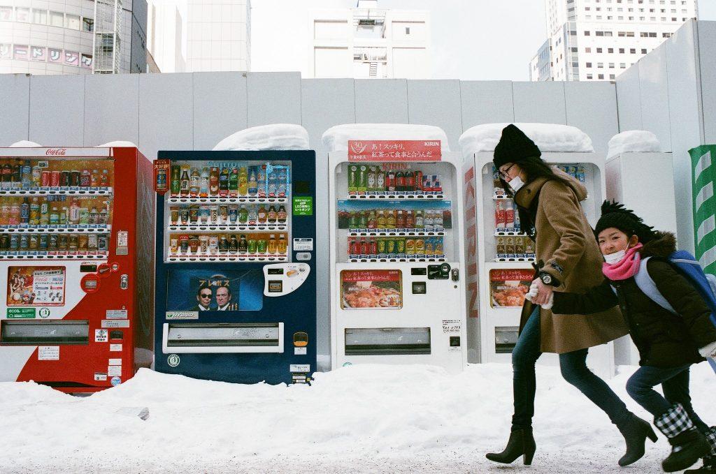 Sapporo Japan | Vending Machine