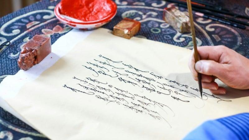 Script Using Archaic Language
