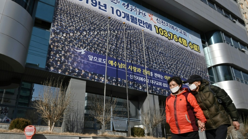 Shincheonji Religious Group in South Korea.afp