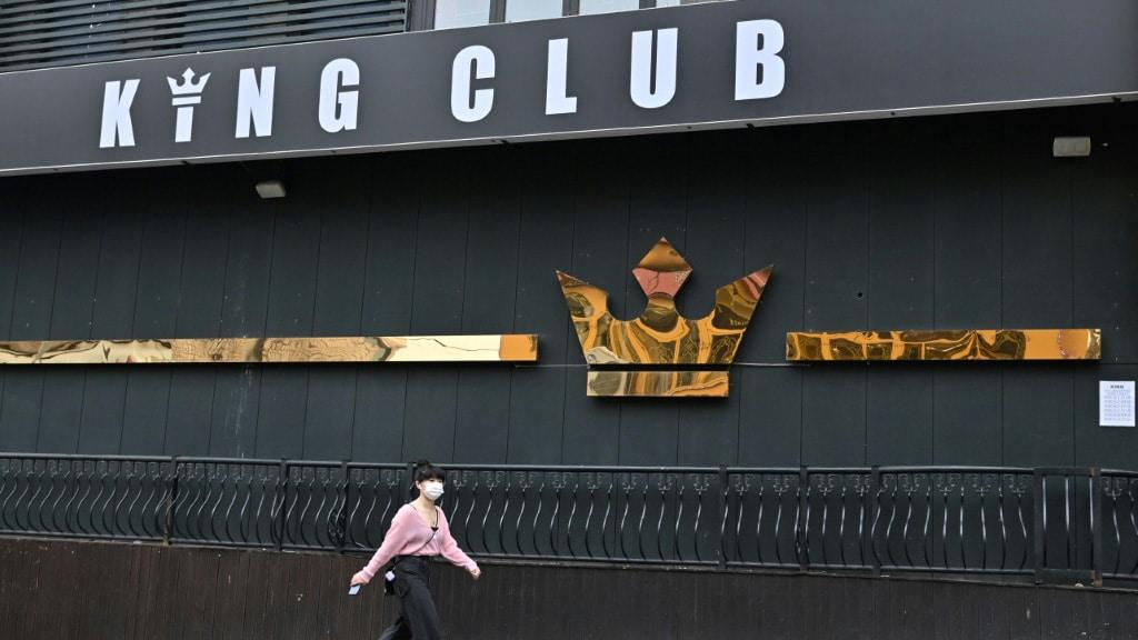Shuttered Night Club in Itaewon in Seoul.afp