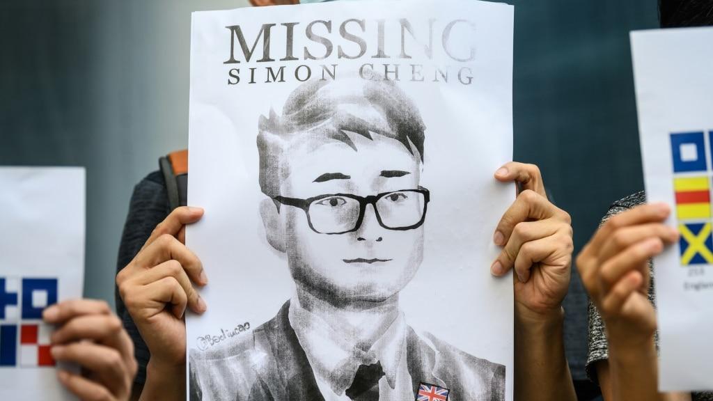 Simon Cheng Missing ©AFP