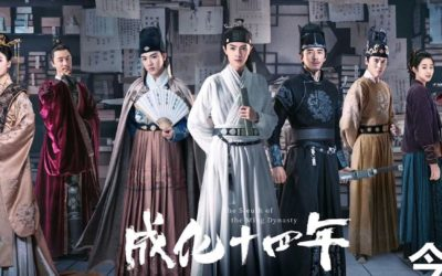 Chinese Drama Produced by Jackie Chan is Now Streaming on IQiyi