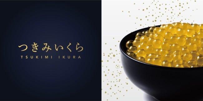 Smolt Golden Ikura