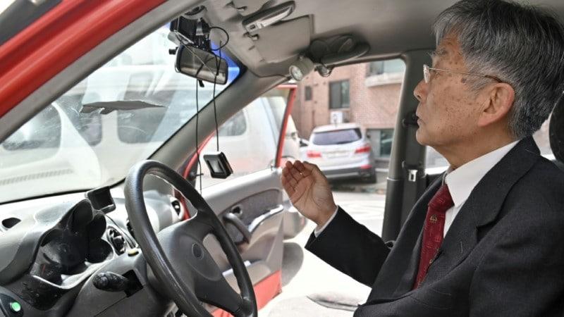 South Korean Autonomous Driving Car
