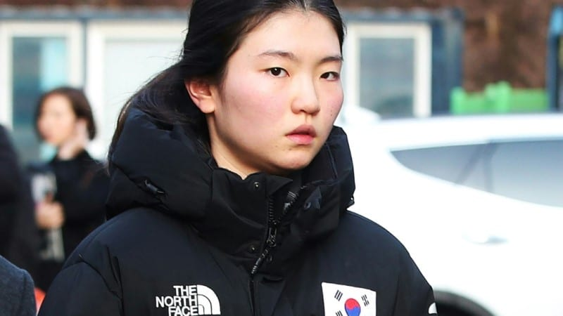 South Korean Olympic Champion