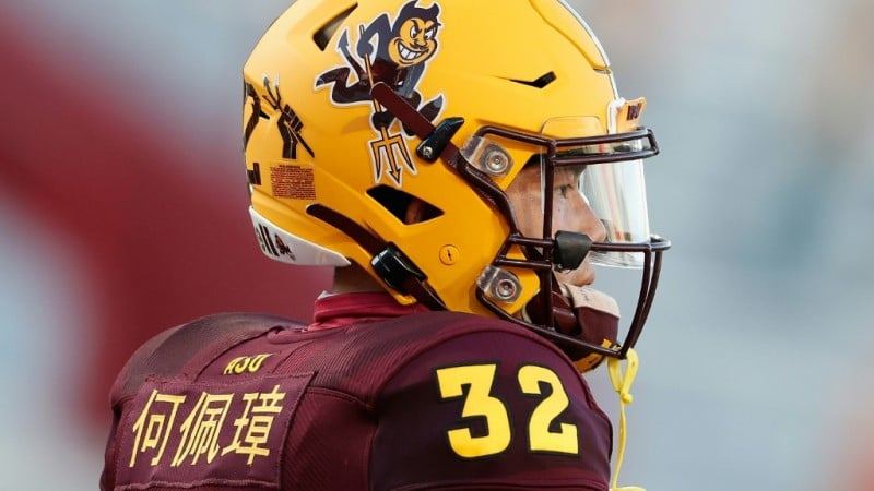 Sun Devils Chinese Player