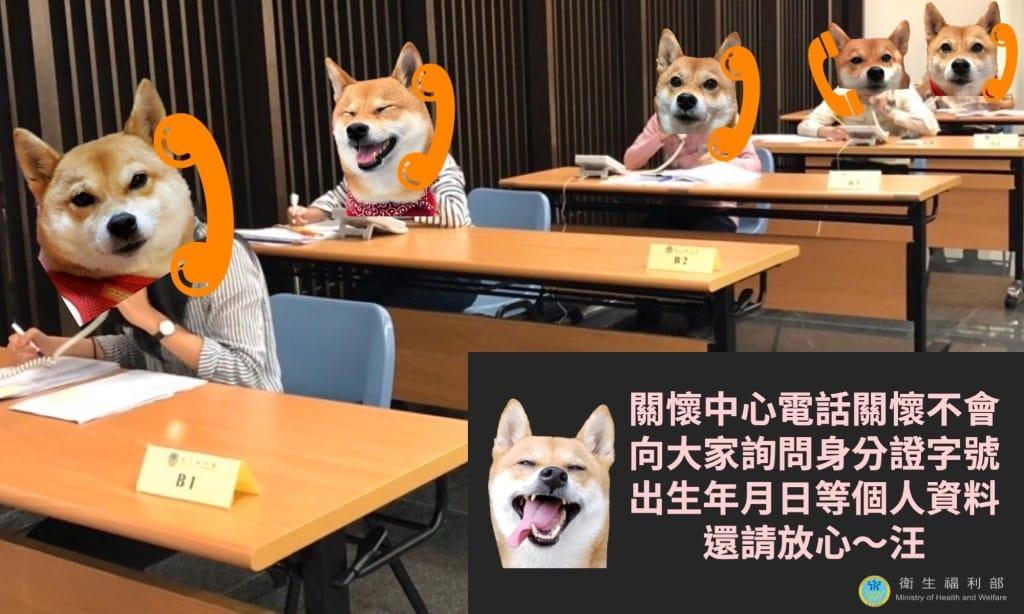 Taiwan Mascot Ministry of Health