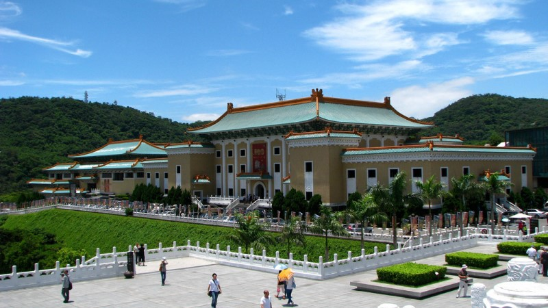 National Palace Museum | Eduardo M.C