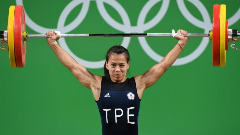 Taiwan's Hsing-Chun Kuo in Rio 2016 Olympics