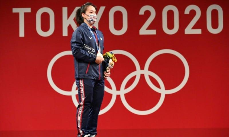Taiwan's Star Weightlifter Kuo Hsing-chun
