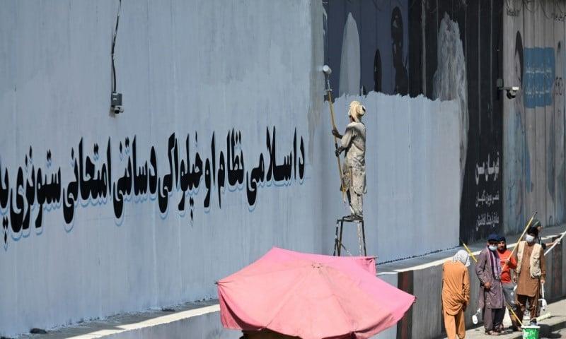 Taliban Propaganda Slogans
