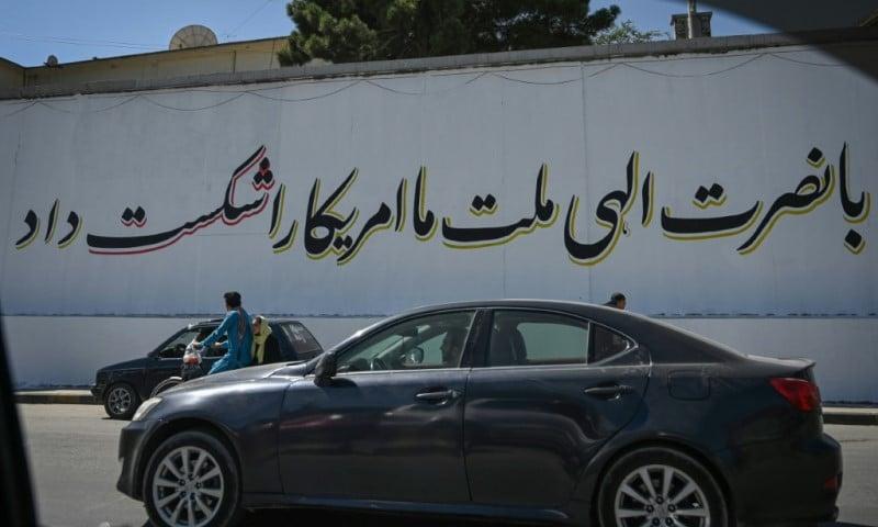 Taliban Propaganda