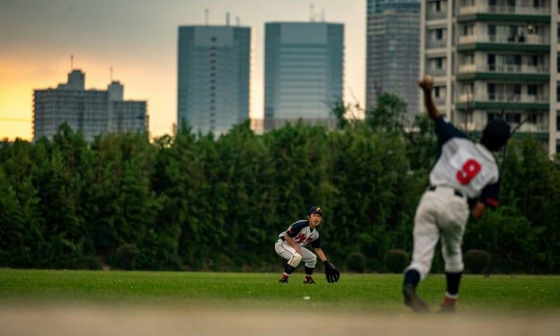Tamagawa Green Zone Baseball Field