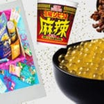 The Spread: Jamaican-Chinese Lobster, Mala Instant Noodles, and a Snack Box with a Mission