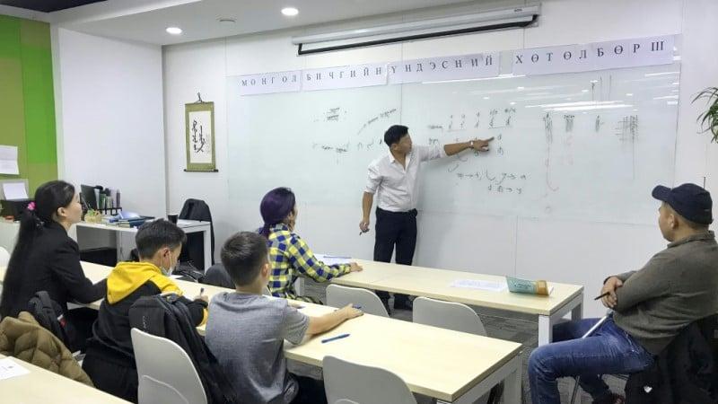 Teaching the Mongolian Script