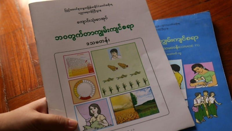 Teenagers in Myanmar Thumbs up to Sex Education.afp