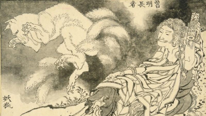 The Hokusai Drawings