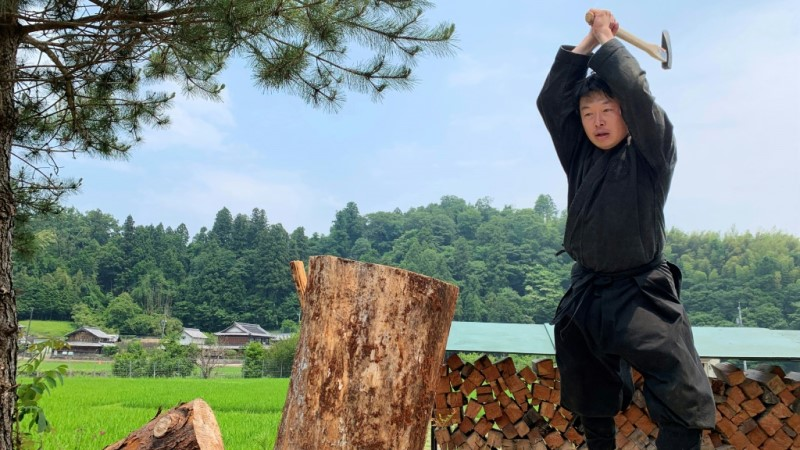 The World's First Research Center Devoted to the Ninja.afp