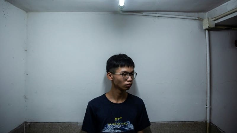 Tony Chung Arrested by Police