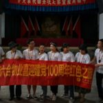 In China's 'Red Holy Land', Tourists Mark Communist Party Centenary