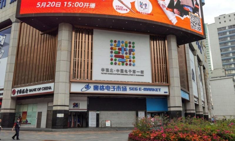 Tower in Shenzhen_s Futian District