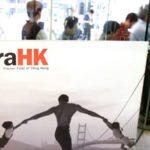 Hong Kong Tracker Fund Makes U-Turn on China Investments