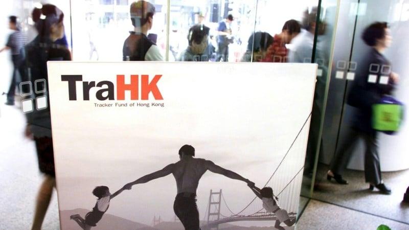 Tracker Fund of Hong Kong
